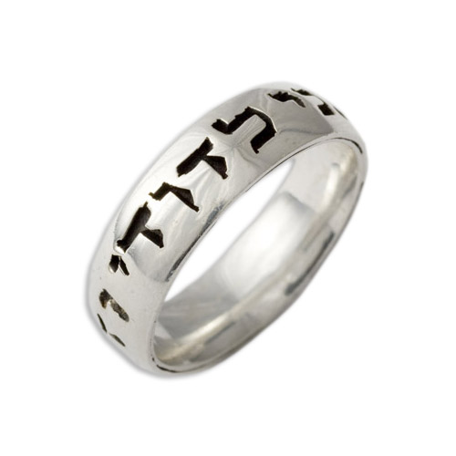 sterling silver comfort fit wedding band myhebrewring