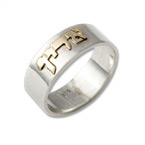 Personalized 14k Gold and Silver Name Ring