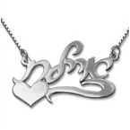 Hebrew Script 14k White Gold Side Heart Name Necklace