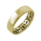 14k Gold Comfort Fit Inside Engraved Hebrew Purity Ring