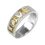 Personalized 14k Gold and Sparkling Silver Name Ring